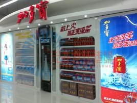 滄州承攬展柜制作業務
