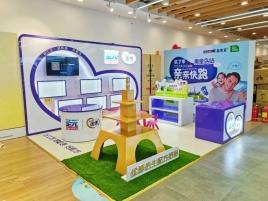滄州圣元優博品牌店中店