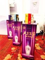 滄州產品展示立柱制作